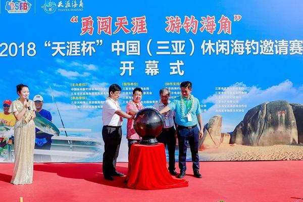 2018中国休闲海钓邀请赛三亚开赛