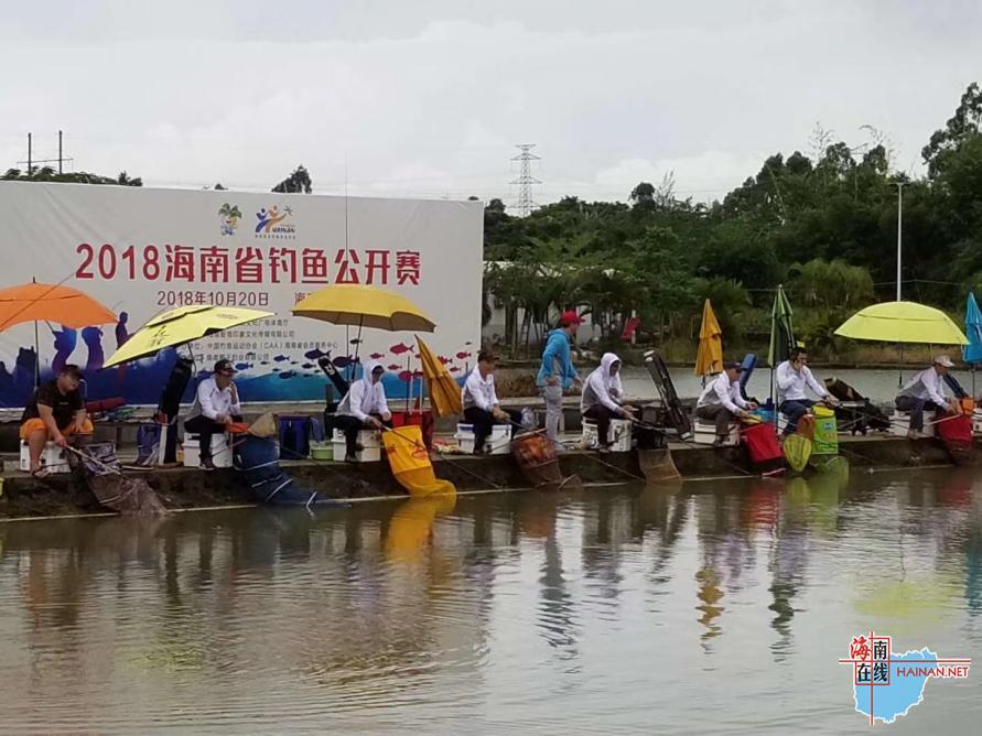 2018海南省钓鱼公开赛于在海口手竿